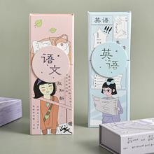 日韩创po网红可爱文nf多功能折叠铅笔筒中(小)学生男奖励(小)礼品