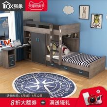 强象北po整体上下床ce床柜一体组合床带学习桌CH-085