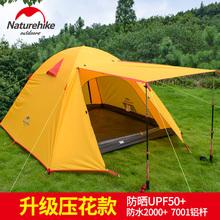 nh挪po双的帐篷户ce4的防暴雨2的加厚防雨沙滩海边野营露营装备
