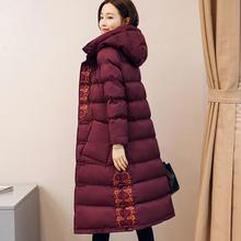 中国风po妈冬装羽绒ce老年的老的唐装棉衣绣花盘扣棉袄外套女