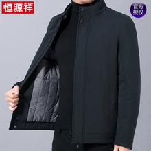恒源祥po冬装中老年ce克中年的商务休闲加厚棉衣爸爸外套男装