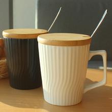 无名器pons情侣马ce瓷杯子一对大容量带盖勺咖啡办公室喝水杯