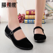 福顺缘po北京布鞋黑24作鞋女鞋红色广场舞舞蹈鞋宽松
