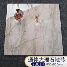 瓷砖8po0x800ap砖灰色负离子简约砖地板砖通体大理石北欧