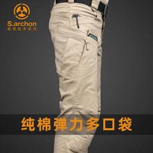 夏季薄poIX7战术sh弹力宽松9特种兵军迷劳保户外作训裤