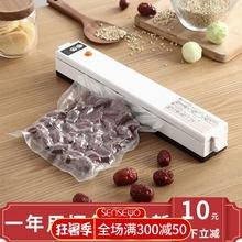 真空封po机食品包装sh(小)型家用抽真空机全自动塑封压缩机