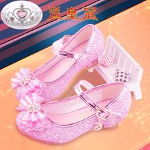 女童单po高跟皮鞋爱sh亮片粉公主鞋舞蹈演出童鞋(小)中童水晶鞋