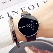 inspo韩款简约个sh概念时尚黑科技酷炫潮流防水男女学生手表