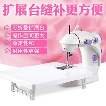 电动简po吃厚缝纫机sh自动逢纫机家用家居家庭夜灯(小)型缝衣机