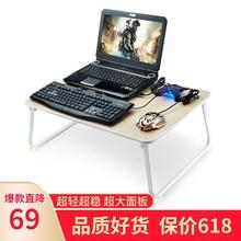 赛鲸Hpo笔记本电脑sh上用可折叠游戏桌简易懒的(小)书桌学习桌子