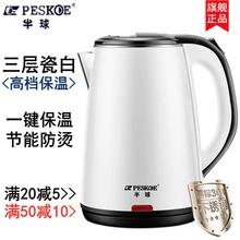 电热水po半球电水水sh保温烧水壶泡茶煮器宿舍(小)型快煲不锈钢
