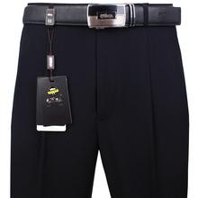 老爷车po士中年西裤sh式商务职业正装高腰直筒西装裤宽松长裤