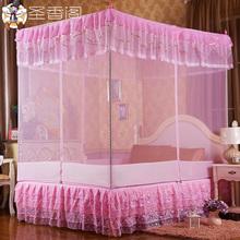 蚊帐三po门拉链方顶sh1.5m床1.2米寝室宫廷1.8m米床双的家用