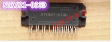 【直拍po全新进口变sh主板模块 STK621-033D