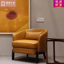 慕容沙po瓦拉洛真皮sh皮沙发单椅(小)户型简约单的休闲椅懒的椅