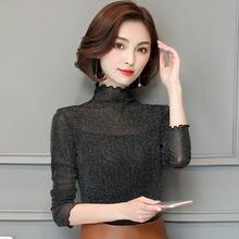 亮丝银po高领t恤女it网纱打底衫女2021秋季新式上衣百搭(小)衫