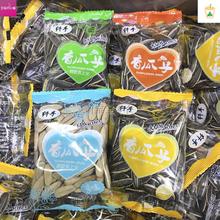 纤手香瓜子独立(小)包装po7香五香味it籽瓜子休闲(小)吃零食包邮