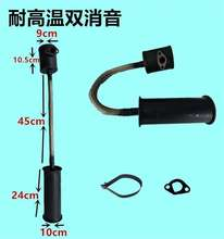 发电机po长机组汽油it4v音器汽油发电二级消音厚软管