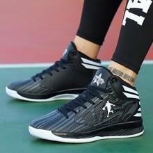 春秋式po丹青年篮球lo滑耐磨男孩运动鞋初中学生跑步鞋女休闲