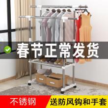 落地伸po不锈钢移动dg杆式室内凉衣服架子阳台挂晒衣架