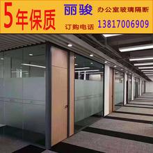 定制常po办公室 双dg百叶高隔断 钢化玻璃铝合金隔墙