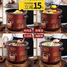 家用电po锅全自动紫dg锅煮粥神器煲汤锅陶瓷迷你宝宝锅
