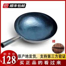 正宗章po鱼鳞烤蓝铁dg锻打老式传统家用无涂层无油烟熟铁炒锅