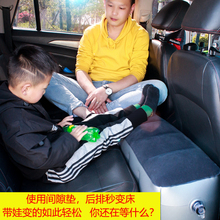 车载间po垫轿车后排ki宝宝汽车用折叠分体睡觉SUV旅行气床垫