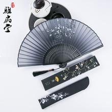 杭州古po女式随身便qt手摇(小)扇汉服扇子折扇中国风折叠扇舞蹈