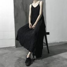 鹿的出po / 山本qtyohji超长褶皱V领吊带裙