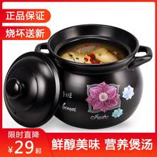 嘉家经po陶瓷煲汤家oq大容量沙锅土煤燃气专用耐高温