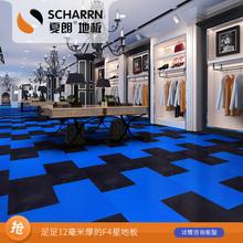 彩色地po12mm街oq室服装店铺红蓝橙绿黄黑宝宝复合粉色木地板