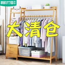 简易落po客厅卧室挂al子简约现代多功能衣服收纳架实木