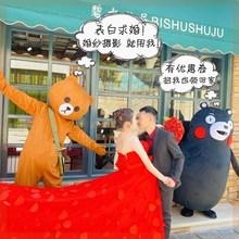 网红熊po卡丘宣传服al物卡通玩偶服头套道具专业定制