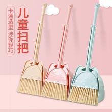 宝宝拖po套装迷你(小)al宝幼儿园扫地清洁组合玩具神器