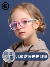 美国抗po射眼镜框儿al(小)童防蓝光近视护目眼镜眼睛框架3-12岁