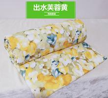 苏香绸po绸韩香绸的al被子可水洗舒香绸单的双的空调被夏凉被