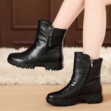 厚底女po坡跟短靴加ta女棉鞋真皮靴子圆头中跟冬靴牛皮靴
