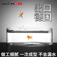 (小)型客po创意桌面生ta金鱼缸长方形迷你办公桌水族箱