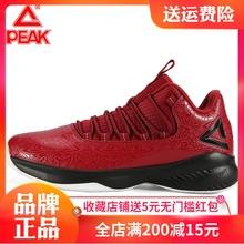 匹克篮球鞋男式暗红色 po8冬季男篮ta轻便包裹外场实战球鞋