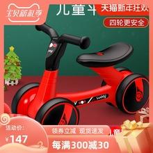 乐的儿童平po车1一2岁ta宝周岁礼物无脚踏学步滑行溜溜(小)黄鸭