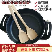 竹子炒po家用厨具不ta用炒菜竹套装竹制长柄竹木铲子