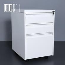 拉洛 po白色桌下移ta柜 办公桌带轮铁皮柜子 公司档案矮柜
