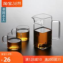 羽田 po璃带把绿茶ta滤网泡茶杯月牙型分茶器方形公道杯