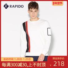 RAPpoDO 雳霹ta季热卖男士柔软保暖修身织带运动休闲卫衣圆领衫