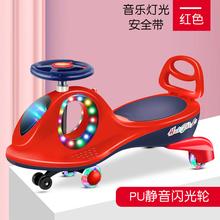 万向轮po侧翻宝宝妞bo滑行大的可坐摇摇摇摆溜溜车