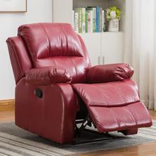 头等太空沙发舱多功能沙发单的电动po13摩沙发tr睫沙发躺椅