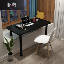 飘窗桌po脑桌长短腿tu生写字笔记本桌学习桌简约台式桌可定制