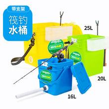 加厚微po便携筏钓桶tu杆多功能支架水桶冰钓打窝器桶