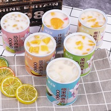 梨之缘po奶西米露罐tu2g*6罐整箱水果午后零食备